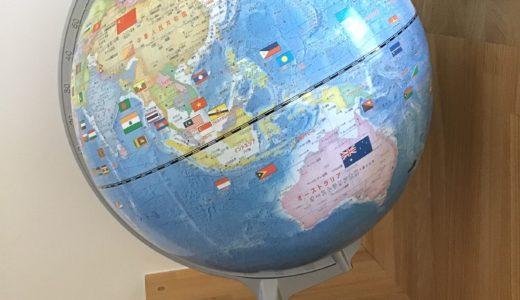 幼児(5歳・3歳)の地球儀はどれを選ぶ? 国旗の意外な事実。
