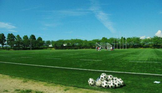 【サッカー教室】5歳息子が知らなかったサッカーのルールとは。