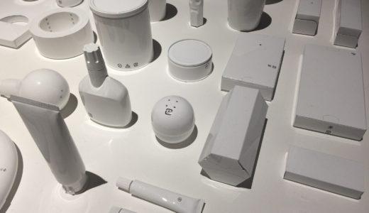 『デザインあ展  in TOKYO』に行ってきた。
