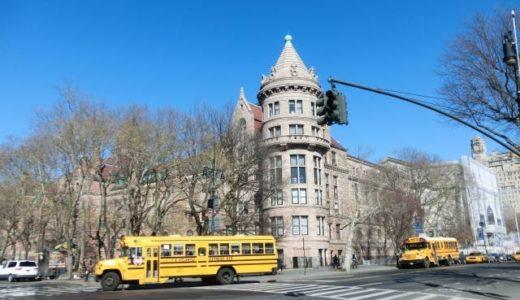 【幼稚園】自力通園orバス通園? 両方経験してみての感想。