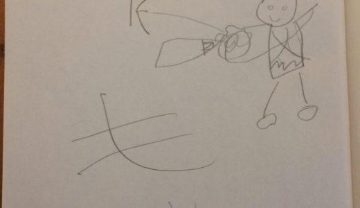 6歳長男の社会性で困っていること。【自閉症スペクトラム】