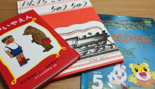 4歳の好きな絵本と、アレンジした『桃太郎』。